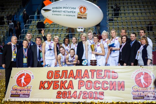 Russie_2014-2015_Kursk vainqueur coupe de Russie_womenbasket.ru