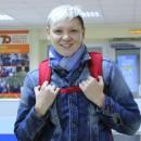 Russie : Chevakata recrute Kristina ALIKINA