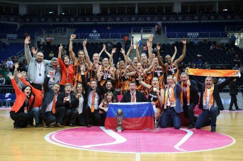 Euroligue_2015-2016_Ekaterinbourg champion_FIBA_CASTORIA
