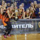 Ekaterinbourg remporte la coupe de Russie pour la douzième fois !