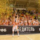 Ekaterinbourg s'adjuge la première Supercoupe de Russie !