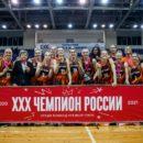 Russie : Ekaterinbourg remporte son quinzième titre de champion !